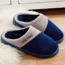 Breathable Men's Winter Slippers
